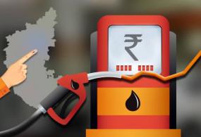 Fuel Price: फिर बढ़ा आपकी जेब पर भार, जानें आज क्या है पेट्रोल- डीजल की कीमत