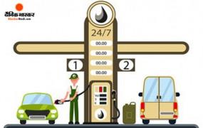 Fuel Price: पेट्रोल की कीमत में फिर हुई बढ़ोतरी, जानें आज क्या है कीमत