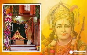 अयोध्या भूमि पूजन: राम के रंग में रंगे मोदी, रामलला को किया साष्टांग दंडवत प्रणाम, देखिए तस्वीरें
