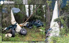 Plane Crash: अलास्का में हवा में टकराए दो विमान, रिपब्लिकन असेंबली मेंबर समेत सात लोगों की मौत