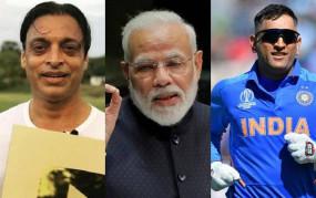 बयान: शोएब अख्तर ने कहा- पीएम मोदी धोनी से टी 20 वर्ल्ड कप में खेलने का अनुरोध कर सकते हैं