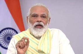 भारत छोड़ो आंदोलन की वर्षगांठ पर बोले पीएम मोदी, हम लोग गंदगी भारत छोड़ो आंदोलन चला रहे