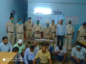 जुआफड़ पर पुलिस की दबिश, 9 जुआरियों से 2 लाख 60 हजार रुपए बरादम