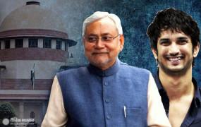 CBI For SSR: नीतीश बोले- अब मिलेगा न्याय, राउत ने कहा- मुंबई पुलिस के खिलाफ साजिश, पात्रा का ट्वीट- महाराष्ट्र सरकार जा 'रिया' है