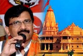 बस अब खत्म होनी चाहिए राम मंदिर-बाबरी मस्जिद की राजनीति