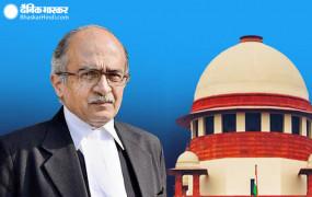 Contempt Case: प्रशांत भूषण को 24 अगस्त तक बिना शर्त माफी मांगने का वक्त, SC ने सुरक्षित रखा फैसला