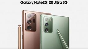 स्मार्टफोन: Samsung Galaxy Note 20 और Galaxy Note 20 Ultra की प्री-बुकिंग भारत में शुरू