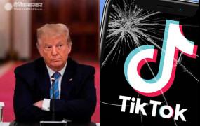 Chinese App Ban: अमेरिका भी TikTok पर लगा सकता है प्रतिबंध, राष्ट्रपति ट्रंप ने दिए संकेत