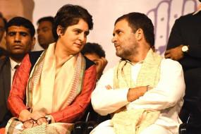 पायलट के साथ समझौते की खबरों के बीच प्रियंका-राहुल की मुलाकात