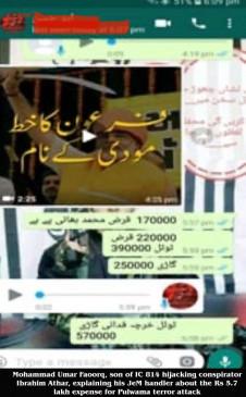 पुलवामा हमला: जवानों के क्षत-विक्षत शवों का वीडियो बनाना चाहते थे जैश आतंकी (आईएएनएस एक्सक्लूसिव)