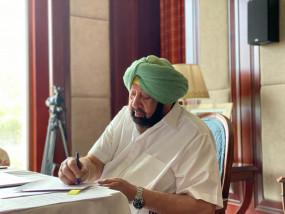 पंजाब के मुख्यमंत्री ने दी बकरीद की बधाई
