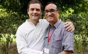 Rajasthan: पायलट की वापसी के बाद कांग्रेस में बड़ा फेरबदल, अजय माकन बने प्रभारी महासचिव, तीन सदस्यीय समिति भी गठित