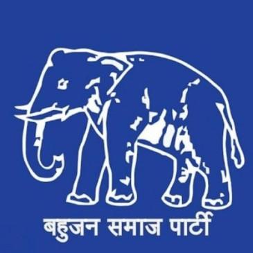 राजस्थान: बसपा ने अपने 6 दलबदलू विधायकों को व्हिप जारी किया