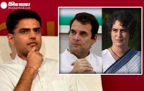 Rajasthan Politics: सचिन पायलट ने राहुल-प्रियंका से की मुलाकात, विधानसभा सत्र से पहले सुलह के संकेत, करेंगे घर वापसी!