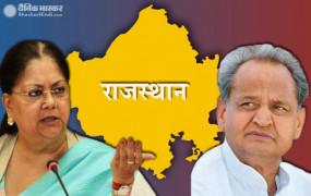 राजस्थान विधानसभा सत्र: बीजेपी कल गहलोत सरकार के खिलाफ लाएगी अविश्वास प्रस्ताव