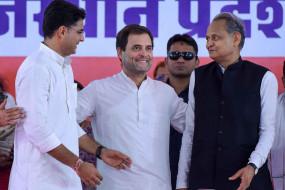 Rajasthan Political Drama: सचिन की राहुल और प्रियंका से मुलाकात लाई रंग, पार्टी के 'कॉकपिट' लौटने को तैयार पायटल, कांग्रेस ने दिया बयान