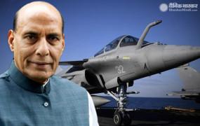 Rajnath Singh to induct Rafale: इंडियन एयरफोर्स में 10 सिंतबर को शामिल होंगे 5 राफेल फाइटर जेट, फ्रांस के रक्षा मंत्री को भी न्योता