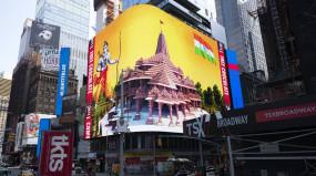 राम मंदिर: भारत ही नहीं, दुनियाभर में देखा गया भूमिपूजन कार्यक्रम, अमेरिका और ब्रिटेन सहित इन देशों में रही सबसे ज्यादा TRP