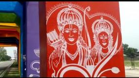 मध्य प्रदेश: अयोध्या के राम हैं ओरछा के राजा, इस नगरी से है 600 साल पुराना नाता
