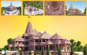 अयोध्या: जानें कितने दिन में बनकर तैयार होगा श्रीराम मंदिर और कितना होगा खर्च