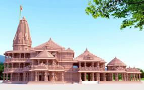 मध्यप्रदेश: मंदिरों में 4 और 5 अगस्त को गूंजेंगी रामधुन व सुदरकांड की रिकॉर्डिंग, सार्वजनिका कार्यक्रमों की अनुमति नहीं