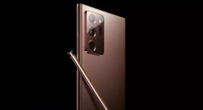 स्मार्टफोन: Samsung Galaxy Note 20 और Note 20 Ultra 5G इस दिन होंंगे भारत में लॉन्च, Amazon पर हुए लिस्ट