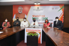 स्वच्छता सर्वेक्षण : महाराष्ट्र के इन छोटे शहरों को मिले तीन राष्ट्रीय पुरस्कार