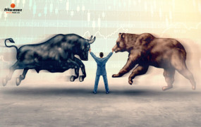 Share market: सेंसेक्स 60 अंक लुढ़का, निफ्टी 11,300 के नीचे बंद हुआ