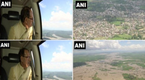 जलप्रलय : मध्य प्रदेश में कई जिले जलमग्न, 9 जिलों में हालात बेकाबू, बाढ़ से सड़क कनेक्टिविटी ब्रेक, CM शिवराज सिंह ने किया एरियल सर्वे