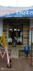 सिहोरा पुलिस ने पकड़ा 80 हजार रूपये का 5 किलो गांजा 2 आरोपी गिरफ्तार