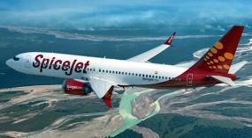 एम्सटर्डम से 269 भारतीयों को स्वदेश लेकर आई स्पाइसजेट उड़ान