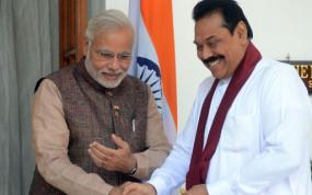 Sri Lanka election: महिंदा राजपक्षे की पार्टी पूर्ण बहुमत की ओर, प्रधानमंत्री मोदी ने बधाई दी