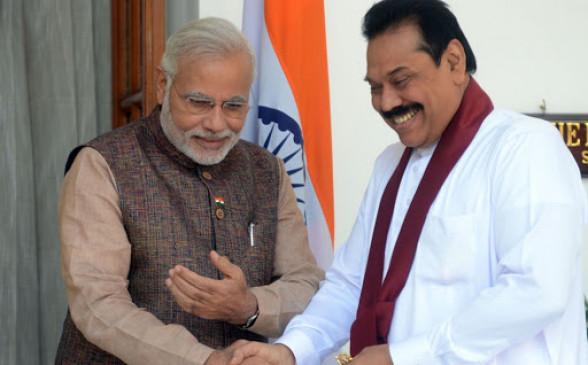 Sri Lanka election: महिंदा राजपक्षे की पार्टी को पूर्ण बहुमत, प्रधानमंत्री मोदी ने बधाई दी