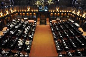 श्रीलंका: राष्ट्रपति राजपक्षे ने 20 अगस्त को बुलाई नई संसद की पहली बैठक