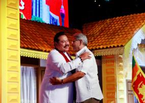 श्रीलंका में सत्तारूढ़ पार्टी ने संसदीय चुनाव में जीत दर्ज की