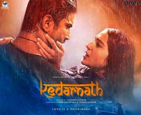 सुशांत-सारा केदारनाथ के प्रमोशन के दौरान प्यार करने लगे थे: अभिनेता के दोस्त