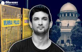 Sushant Rajput Case: सुशांत मामले में जांच कौन करेगा? रिया की याचिका पर आज सुप्रीम कोर्ट सुनाएगा फैसला