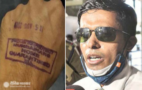 SSR death: पटना SP विनय तिवारी पटना रवाना, बोले- 'मुझे नहीं, जांच को क्वारेंटाईन किया गया