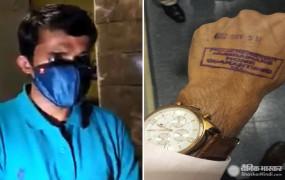 Sushant Death Case: मुंबई पहुंचे पटना एसपी विनय तिवारी को BMC ने किया क्वारेंटीन, नीतीश बोले- ये ठीक नहीं हुआ