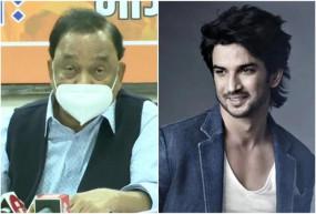 SSR death: नारायण राणे का सनसनीखेज आरोप- सुशांत ने खुदकुशी नहीं की, दिशा का रेप के बाद मर्डर हुआ, MH सरकार किसी प्रभावशाली को बचा रही है