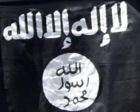सीरिया: आईएस के हमले में सरकार समर्थक 3 लड़ाकों की मौत