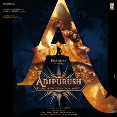 Movie Poster: ड्रीम टीम ! भूषण कुमार, ओम राउत और प्रभास एक साथ आये क्लासिक एपिक ड्रामा में , आदिपुरुष !