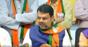 आने वाला चुनाव बिहार का भाग्य बदलेगा : देवेंद्र फडणवीस