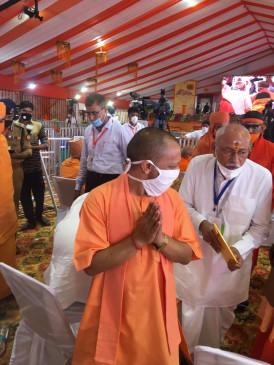 पीएम मोदी की दूरदर्शिता से यह गौरव का क्षण प्राप्त हुआ : योगी