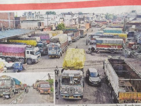 ट्रक हड़ताल 8 विभिन्न माँगों को लेकर ट्रक ऑपरेटर्स की सांकेतिक हड़ताल