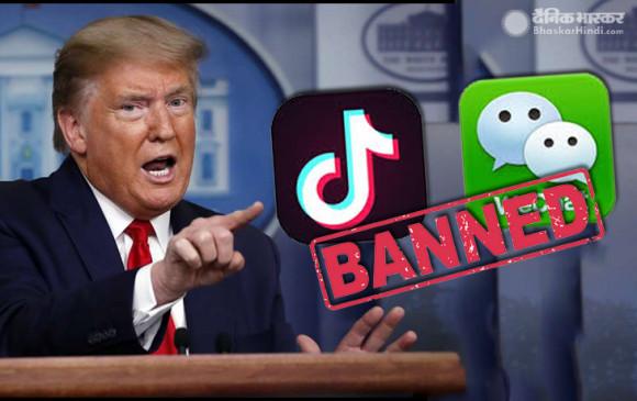 Chinese App Ban: अमेरिका में 45 दिनों में बैन हो जाएंगे TikTok और WeChat, कंपनियों के साथ लेन-देन पर भी प्रतिबंध लगेगा