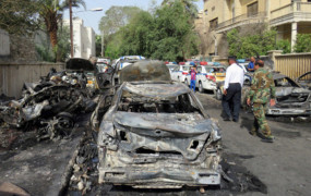 डब्ल्यू एच ओ के दो कर्मचारी इराक में बम धमाके में घायल