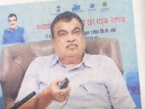 रीवा-जबलपुर-लखनादौन फोरलेन का केन्द्रीय मंत्री नितिन गडकरी ने किया वर्चुअल लोकार्पण