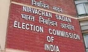 By-Election: अमर सिंह के निधन के बाद खाली हुई राज्य सभा सीट पर 11 सितंबर को होगा उपचुनाव