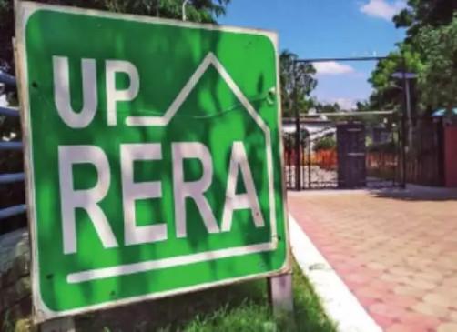 Real Estate: UP-RERA ने पार्श्वनाथ समेत अन्य डेवलपर्स को एक महीने का समय दिया, पजेशन और रिफंड नहीं दिया तो लेगेगा जुर्माना